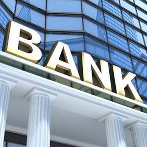 Банки Боковской