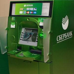 Банкоматы Боковской