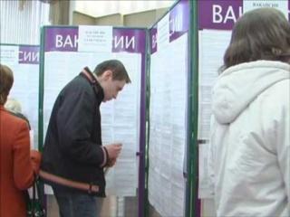 Центры занятости Боковской