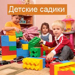 Детские сады Боковской