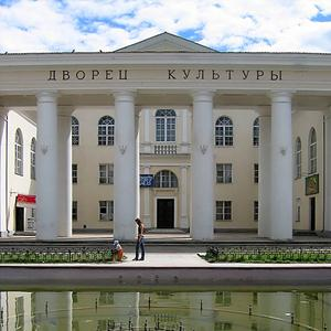 Дворцы и дома культуры Боковской