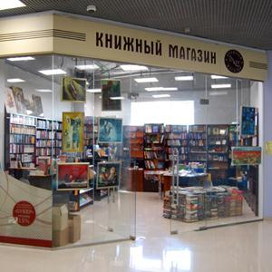 Книжные магазины Боковской