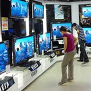 Магазины электроники Боковской