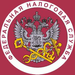 Налоговые инспекции, службы Боковской