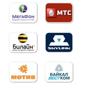 Операторы сотовой связи Боковской