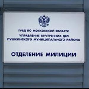 Отделения полиции Боковской