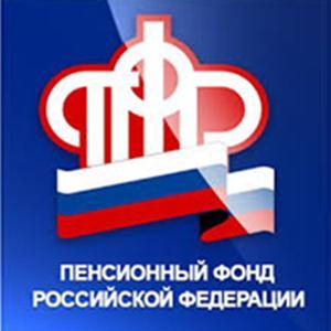 Пенсионные фонды Боковской