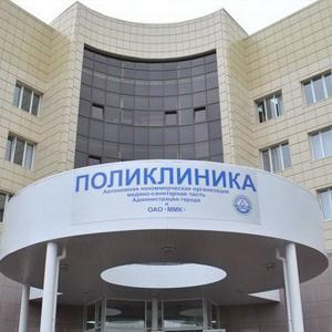 Поликлиники Боковской