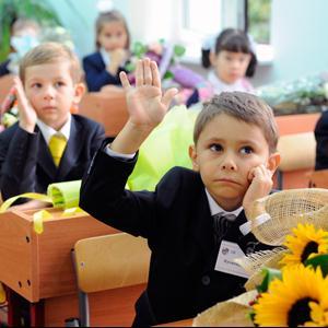 Школы Боковской