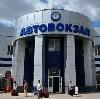 Автовокзалы в Боковской