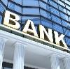Банки в Боковской