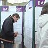 Центры занятости в Боковской