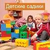 Детские сады в Боковской