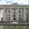 Дворцы и дома культуры в Боковской