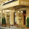 Гостиницы в Боковской