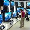 Магазины электроники в Боковской
