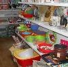 Магазины хозтоваров в Боковской