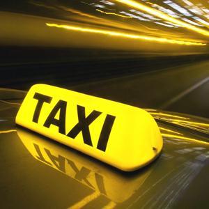 Такси Боковской